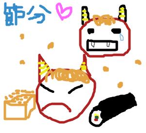 Cocolog_oekaki_2009_02_03_13_53